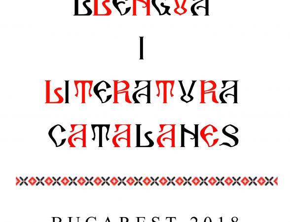 Colocviu Internaţional de Limbă şi Literatură Catalană