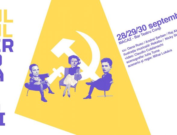 Vogue-ing cu Ceaușescu la Macaz